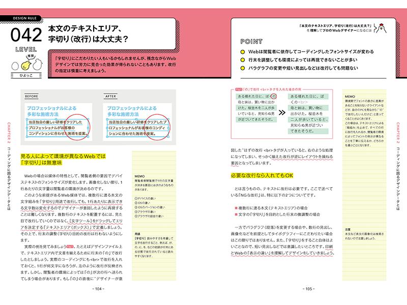 hikkei01